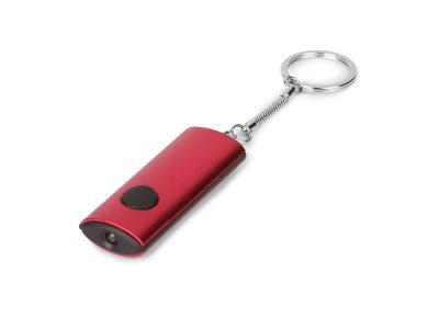 Aluminijumski privezak za ključeve sa LED lampom