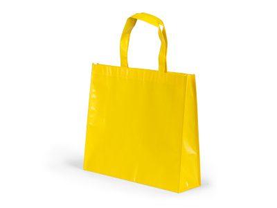 Biorazgradiva laminirana torba za kupovinu