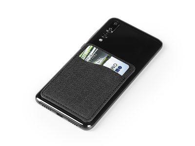 Držač kartica i držač za telefon od PU